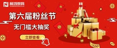 浙江教育考试网
