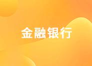 浙江公务员考试网