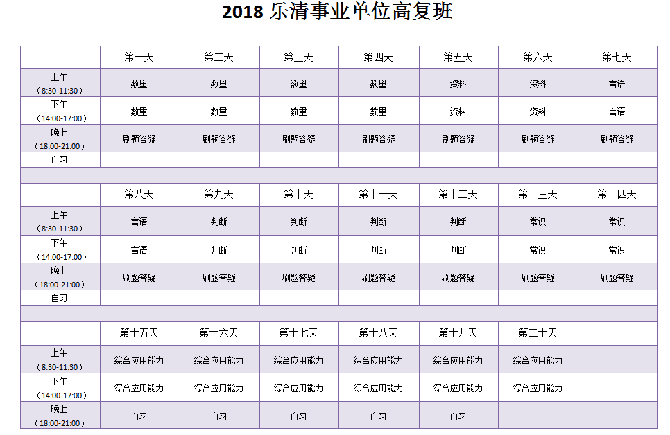 QQ图片20180628164122.png