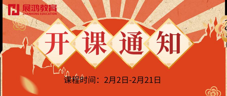 默认标题_公众号封面首图_2020-01-18-0 (1).png