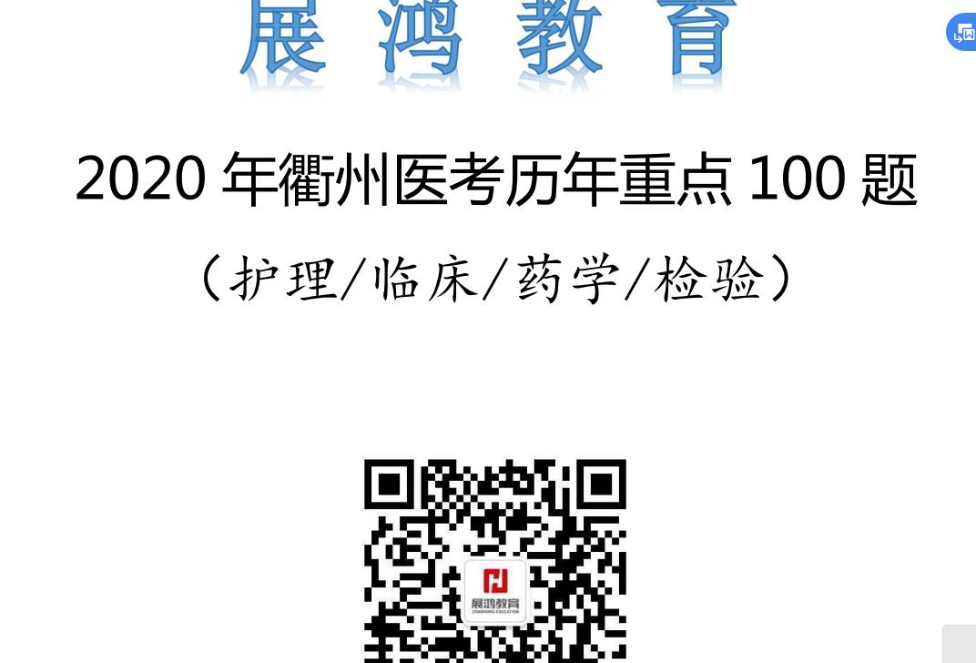 QQ截图20200518133633.png
