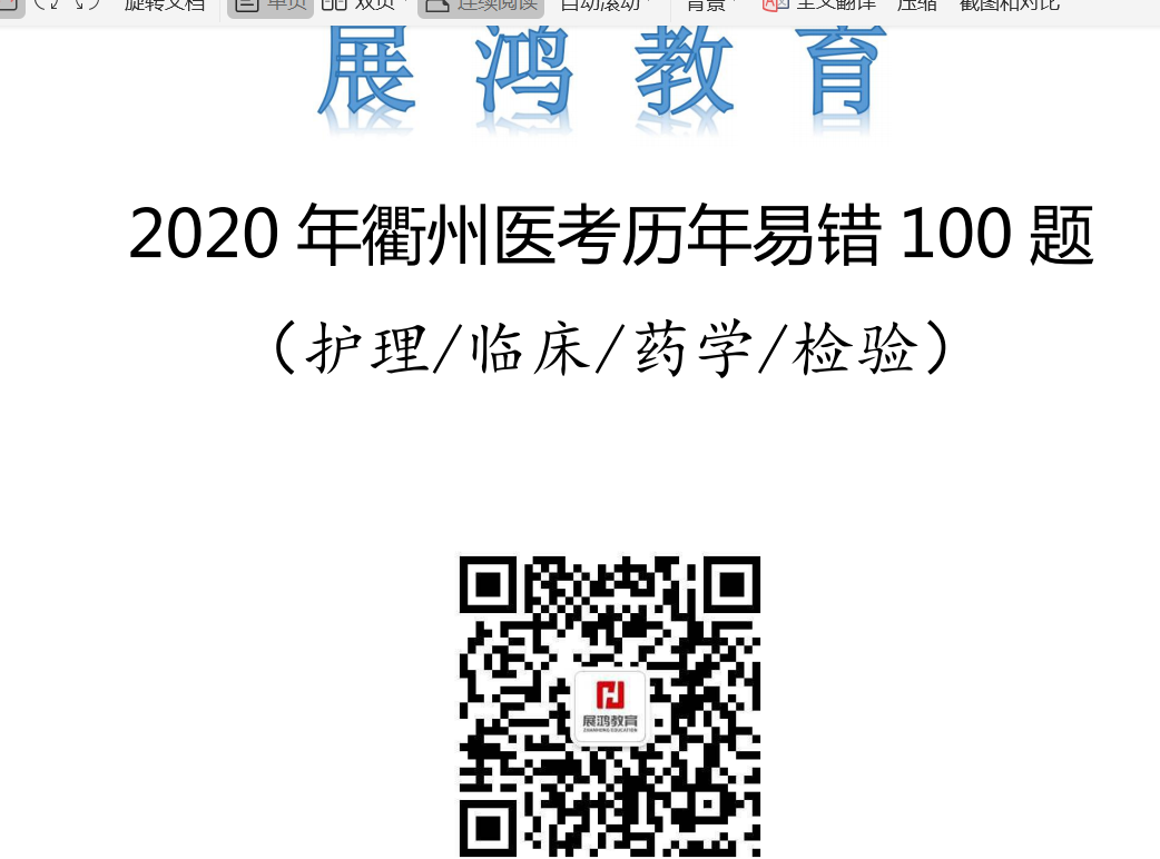QQ图片20200514093227.png