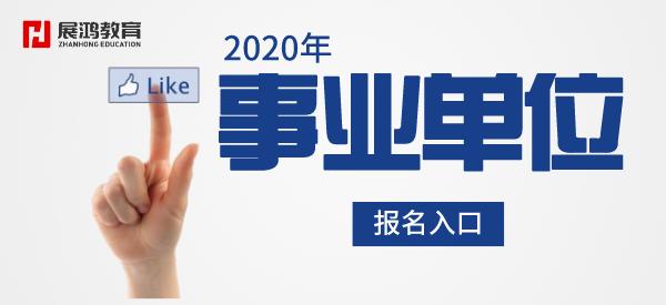 副本_未命名_特殊公众号首图_2020-08-28-0.png